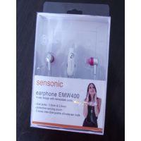 厂家定做直销 包装礼盒耳机塑料包装盒 吸塑内托PVC/PP盒塑胶产品