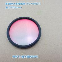 52mmUV镜多膜滤镜 400-650nm高透滤光片尼康佳能单反镜头滤光镜