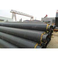 供应133*4.5-河南漯河钢套钢复合蒸汽硬质地埋保温管质量有保证的厂家