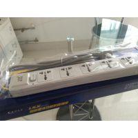 济宁防雷供应防雷插座LKX-E220/10