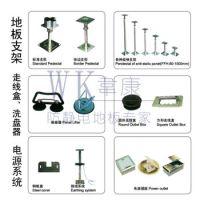 供应武汉全钢防静电地板厂家直销-配件