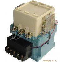 供应自保持节能型交流接触器CJC20-63