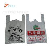 供应(育丰袋业)厂家定做蚊帐包装袋PE透明塑料包装袋 五千个起订