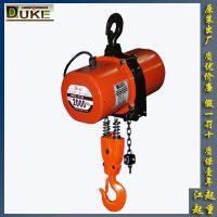 供应台湾DUKE 三相电动葫芦 DU-905 906迷你型环链电动葫芦 提供参数