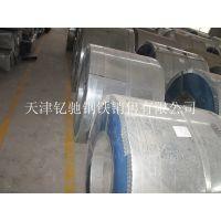 天津0.5*1000*C热镀锌薄钢板