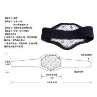 护颈保暖性 护颈自发热磁疗效果 冬季新款护颈 天津厂家直销