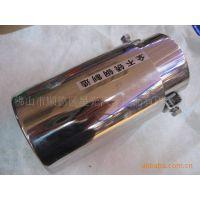 供应BL-512汽车消声器尾喉(不锈钢材料,镀铬)