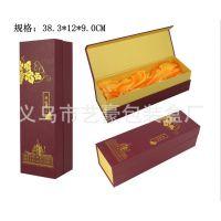 【厂家定做】酒盒礼品盒葡萄酒酒盒包装盒 红酒包装盒纸盒批发
