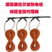 上海康达尔KATAL碳纤维发热电缆厂家