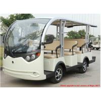 电动公交车 电动乘用车 电动四轮车