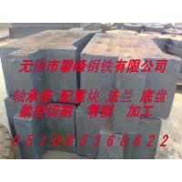 苏州200mm厚钢板切割加工YYTT数控零割