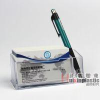塑料插笔名片座/桌面名片座/透明名片盒带笔筒/压克力名片收纳架