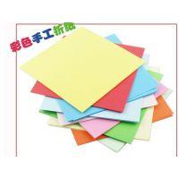 100张/包宝宝 儿童剪纸折纸专用纸批发DIY幼儿园手工制作折纸EW15