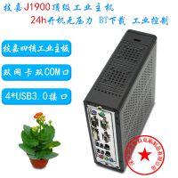 技嘉J1900 迷你工控主机 工控医疗BT下载 四核迷你电脑主机