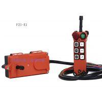 禹鼎F21-E1工业遥控器,起重机工业遥控器,电机集装箱控制遥控器
