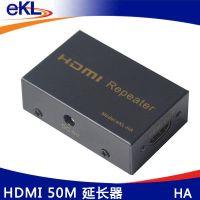 EKL-HA 工厂供货HDMI延长器 50米放大延长 标配HDMI标准线材