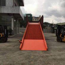 鑫力8吨移动式登车桥|广东惠州移动式液压货柜车卸车桥厂价直销