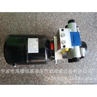 环保加盖车专用液压动力单元/汽车举升机专用动力单元