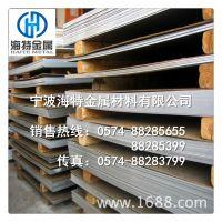 宁波供应2A14铝棒 光亮铝合金批发商 材质保证