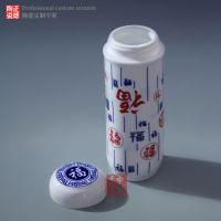 定做养生陶瓷保温杯 定做员工福利礼品保温杯