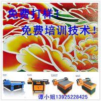 UV2513喷绘印花机器 创业设备 电表箱装饰画遮挡挂画彩印机报价