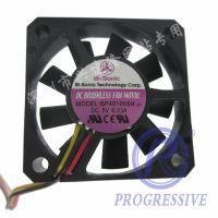 【特价清仓】台湾百瑞Bi-sonic风扇 BP401005H 三线FG侦测转速功能 5V直流风扇