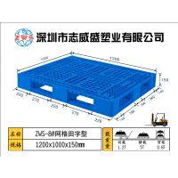 塑料垫货板  塑胶垫货板  垫货板深圳厂家