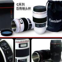 百微镜头仿真水杯C系列 保温杯单反镜头杯不锈钢茶杯双色一件代发