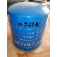 生产销售JX0705A2机油滤芯 机油滤芯报价 机油滤芯型号