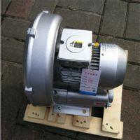 2BH1400-7AH16高压风机
