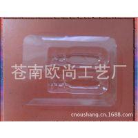 耳机包装盒 透明吸塑盒 软塑料礼品盒