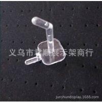 透明塑料洞洞板挂钩 5CM苹果挂钩 厂家批发塑料钩子