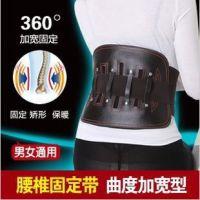 医用可调胸腰椎矫形器 胸腰部固定支具  脊椎压缩骨折 冬夏两用
