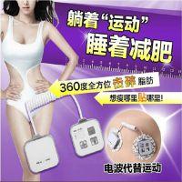 正品金稻KD908运动电波美体机振震动电动瘦身减肥减脂美体仪