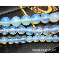 DIY饰品配件 手工串珠材料 12mm蛋白石散珠 14元33颗珠 低价供货