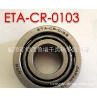 日本厂家ETACR0105轴承大全 进口NTN汽车ETACR0103原装