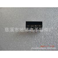 【优质优价】DB301V-5.0接线端子 质优价廉高正 町洋接线端子