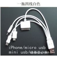 一分四手机充电线iPhone4/4S安卓智能机诺基亚小口MP3USB四用线
