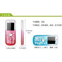 韩版多彩迷你手机 福中福F611C双卡迷你卡通儿童女士小手机