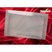 供应透明首饰盒,透明塑料包盒,内衣包装 PVC盒