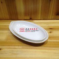 批发涵涵A5密胺餐具 白色尖角盘饭店菜盘子特色鱼盘仿瓷火锅盘子