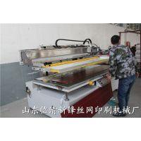 精密玻璃丝网印刷机 平面丝印机 河南丝网印刷机 半自动平面丝网印刷机