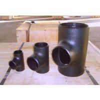 供应ST45.8-III碳钢厚壁三通|DN350热压无缝三通|四川后壁三通厂家