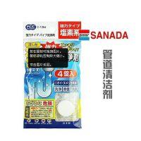 日本进口 弱酸性厨卫下水管道泡腾片 管道去污剂 除菌 消臭剂