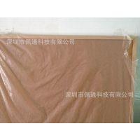高级木框软木板 木边水松板 照片板 告示板公告板软木板100X150CM