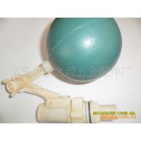 [厂家直销】高性能塑料王浮球阀