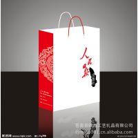 专业定做纸袋手提袋 印刷礼品袋 服装手拎袋 广告手提袋