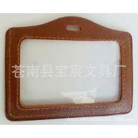 【厂家直销】批发供应仿皮双面透明皮卡套,胸卡,证件夹