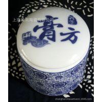1000毫升公版陶瓷膏方罐(100只起批)