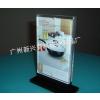供应广州有机玻璃制品黑色底座橱具宣传广告牌